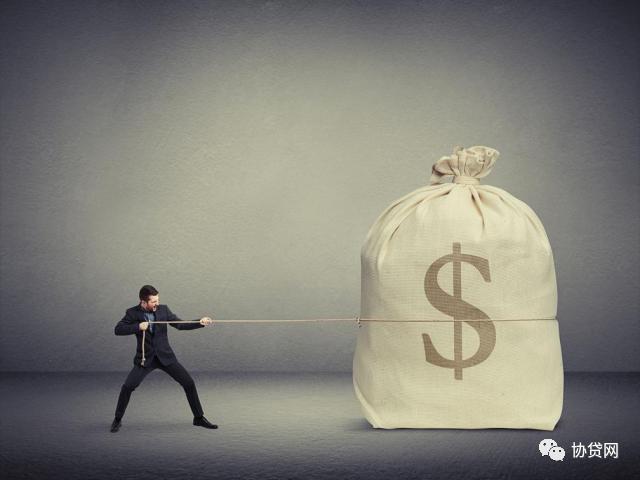 为什么银行贷款标准不统一.png