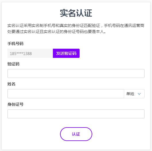 企业微信截图_20181227133220.png