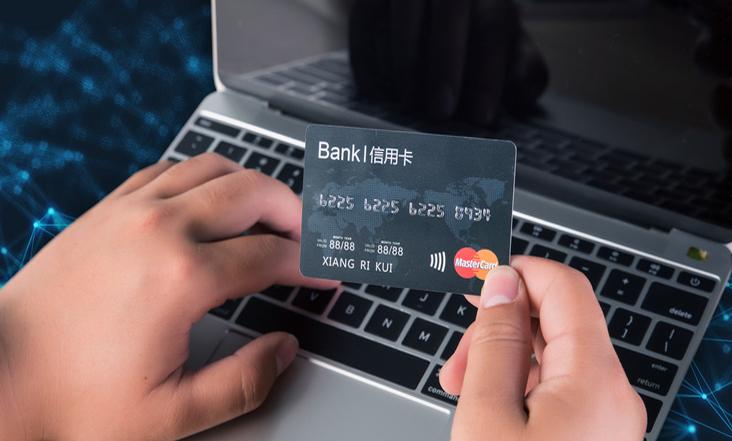 协贷网信用卡6.jpg