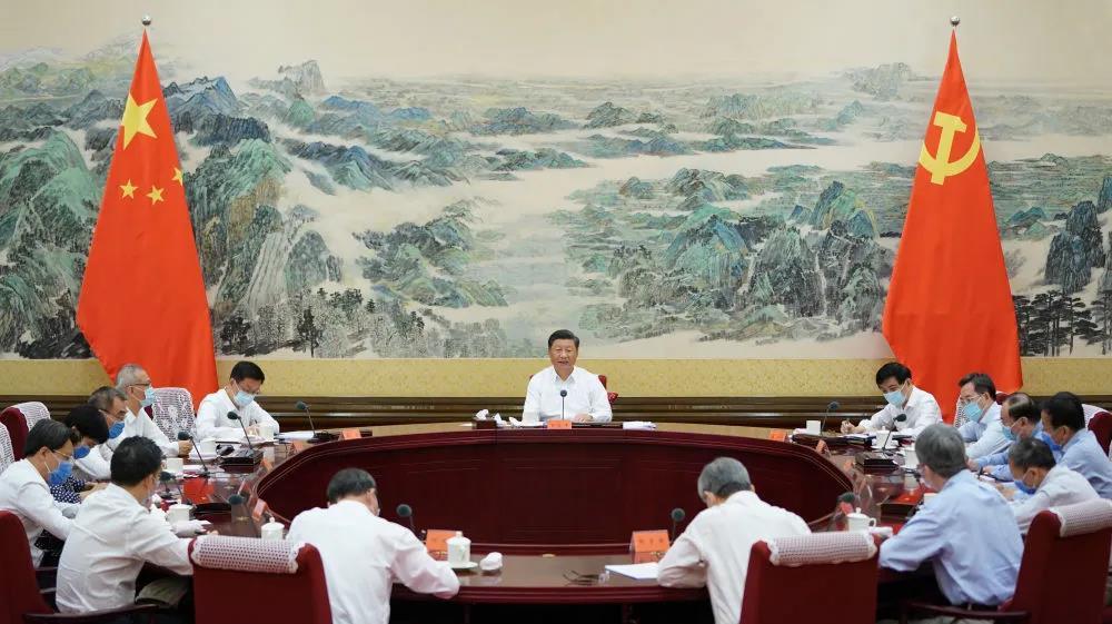 经济社会座谈会---协贷网.jpg