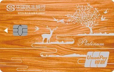 暖春.木纹卡