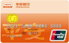 平安银行标准卡普卡