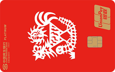 十二生肖主题信用卡-鸡