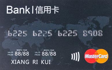 渣打银行渣打银行信用卡金卡