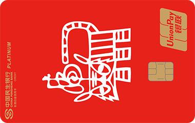 十二生肖主题信用卡-虎
