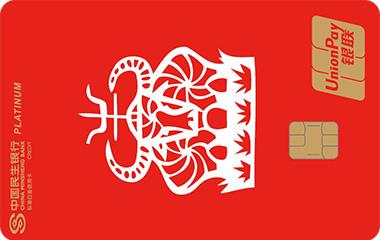 十二生肖主题信用卡-牛
