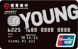 招商银行YOUNG卡(青年版)金卡