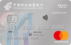 鼎雅白金信用卡