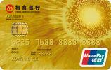 银联单币信用卡金卡