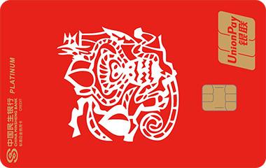 十二生肖主题信用卡-猴