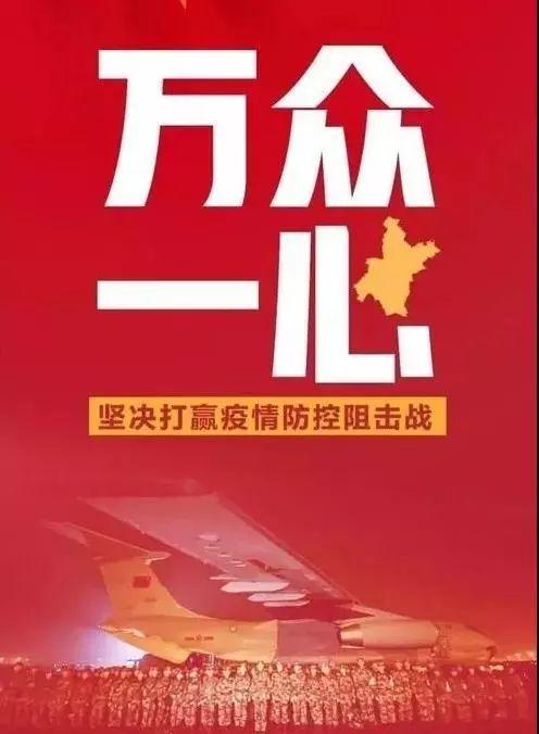 万众一心-协贷网.jpg