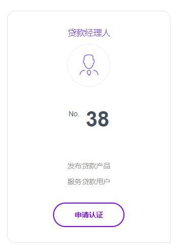 企业微信截图_20181227133247.png