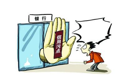 协贷网企业信息三方查询.jpg