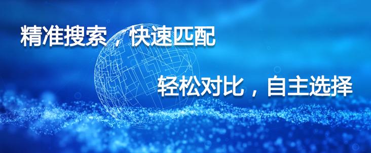 协贷网搜索匹配.png
